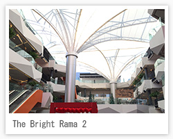 The Bright Rama2